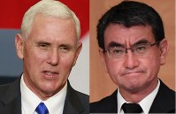 U.S. Vice President Mike Pence (Left, AP) and Japanese Foreign Minister Taro Kono (Mainichi)