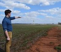 トヨタ自動車とマツダが建設する新工場の計画地=米アラバマ州ハンツビル近郊で2月
