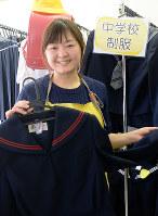 制服リユース「リクル」代表の池下奈美さん=金沢市小金町で、石川将来撮影