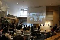 東京都内で開かれた「ワーキングマザーの会全国ネットワーク」の設立記念イベント。ウェブ中継で全国各地の参加者が意見交換した=ワーキングマザーの会全国ネットワーク提供