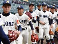 甲子園練習に臨む彦根東の選手たち=2018年3月19日、小西雄介撮影