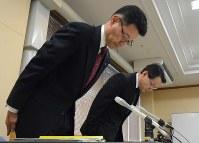 警察官の不祥事を謝罪する工藤首席監察官(左)ら