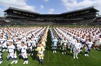 夏の甲子園 ライブ中継   バーチャル高校野球   ス …
