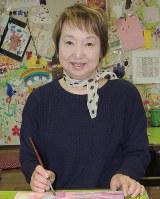 森敏子さん