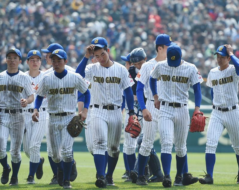 野球部 - 中央学院高等学校 | 中央学院高校