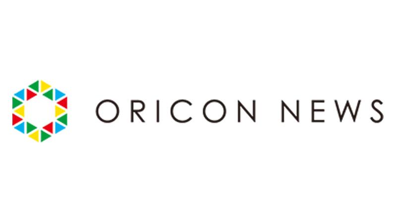 無料テレビでOricon Newsを視聴する