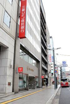 9年連続で広島県内の商業地の最高価格地点となった広島市中区八丁堀15-8のビル=竹内麻子撮影