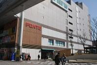 商業地で最高価格だった秋田市中通2の8の1に建つ「フォンテAKITA」=秋田市で