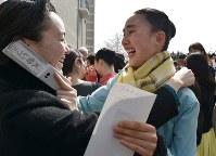 宝塚音楽学校に合格し、喜ぶ受験生ら=兵庫県宝塚市で2018年3月29日午前10時3分、平川義之撮影