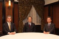 左から慶應・長谷山塾長、早稲田・鎌田総長、同志社・松岡学長