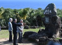 Emperor Akihito and Empress Michiko observe a monument at Japan's westernmost point, in the town of Yonaguni in Okinawa Prefecture, on March 28, 2018. (Pool photo)