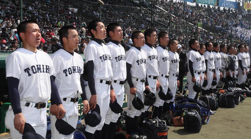 第90回選抜高校野球:富島、魅せ...