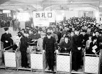 大阪市労連のストで入場制限される改札口=大阪市天王寺区の地下鉄天王寺駅で1961年2月6日