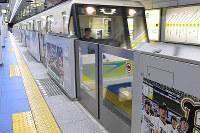 線路への転落や電車との接触など、ホーム上の事故を防ぐため設置されたホームドア=大阪市西区の市営地下鉄ドーム前千代崎駅で2016年12月13日、平川義之撮影
