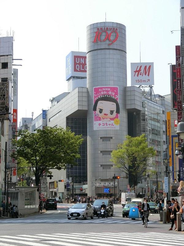 「SHIBUYA109」の愛称で親しまれている「道玄坂共同ビル」