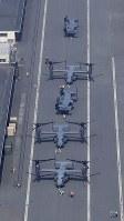 U.S. Air Force CV-22 Osprey helicopters are seen from a Mainichi Shimbun helicopter at Yokohama North Dock, in Yokohama's Kanagawa Ward on April 4, 2018. (Mainichi)