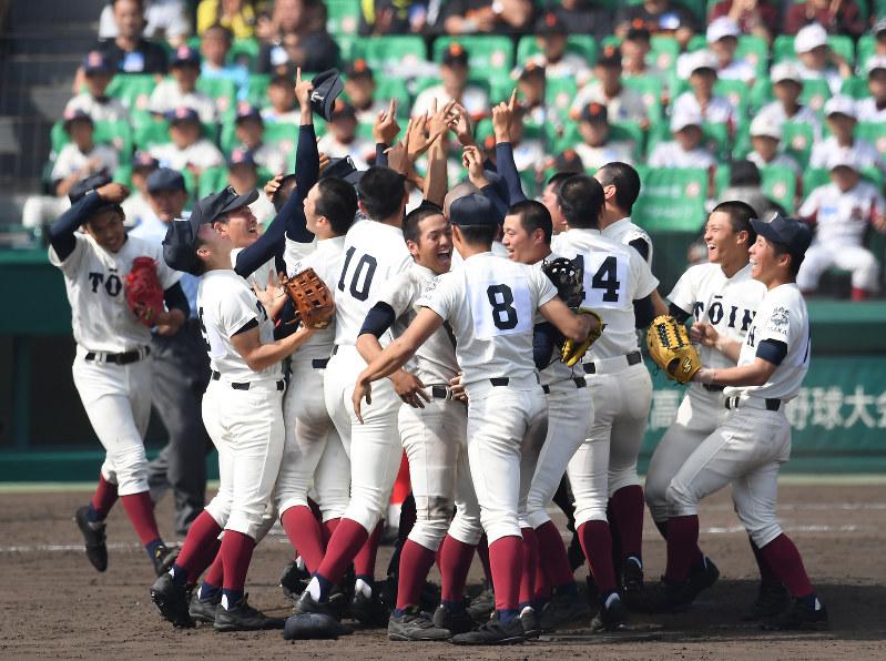 選抜高校野球:大阪桐蔭が優勝 ...