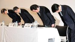 記者会見で頭を下げる三菱マテリアルの竹内章社長(右から2人目)ら=2018年3月28日、根岸基弘撮影