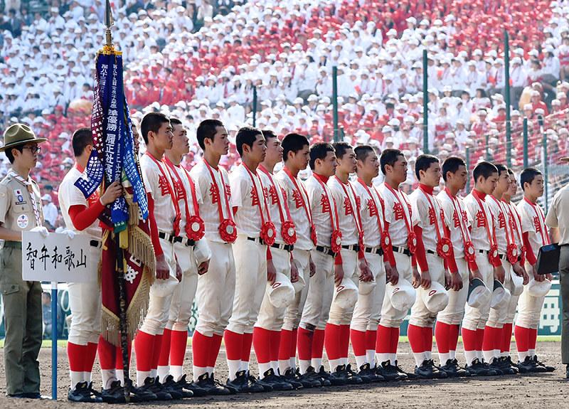 和歌山ニュース   センバツ-第91回選抜高校野球( …