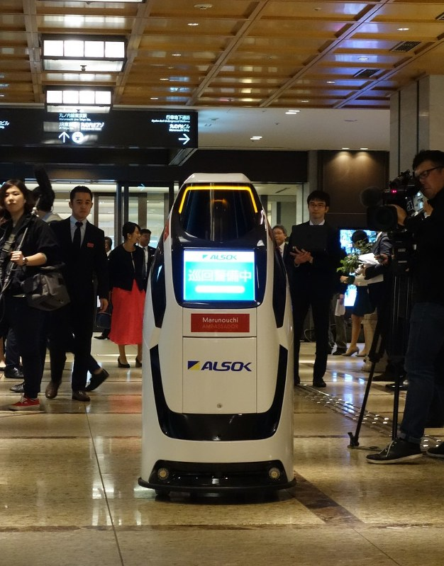 Mitsubishi Estate testing AI robots to patrol, clean, guide