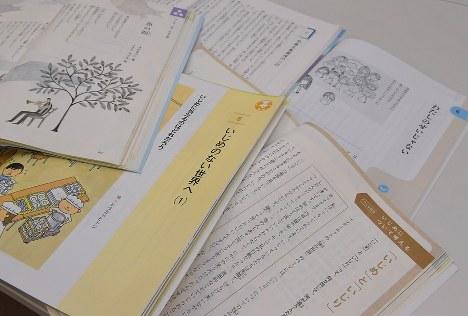 来春の教科化を前に国の検定に合格した中学校の道徳教科書。8社の教科書すべてが「いじめ」の問題を取り上げている=東京都千代田区の文部科学省で、西本勝撮影