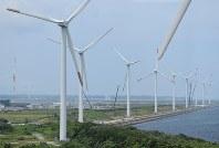 In this July 12, 2017 file photo, wind turbines are seen in Wakamatsu Ward in Kitakyushu, Fukuoka Prefecture. (Mainichi)