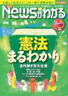 特別定価460円(税込み)
