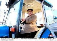 南浦市の金星トラクター工場で新型トラクターを運転する金正恩朝鮮労働党委員長(朝鮮中央通信・朝鮮通信)