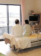 ホスピス病棟にて=月刊がんサポート提供