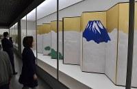 開幕した「生誕150年 横山大観展」で「群青富士」を鑑賞する来場者=東京都千代田区の東京国立近代美術館で2018年4月13日、藤井達也撮影