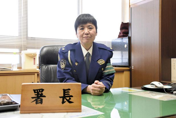 静岡県警:初の女性署長「被害者の不安解消までが事件」 - 毎日新聞