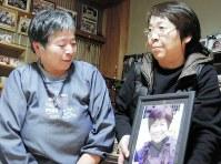 松永美喜子さんの遺影を手に思い出を語る高群さん(右)と松永由喜子さん=熊本市西区で2018年2月16日、中里顕撮影