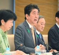 規制改革推進会議で発言する安倍首相(左から2人目)=首相官邸で2018年4月16日、川田雅浩撮影