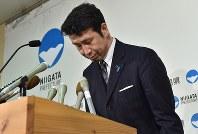 Niigata Gov. Ryuichi Yoneyama bows during a press conference at the Niigata Prefectural Government office on April 18, 2018. (Mainichi)