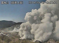 Mount Io in the Ebino Highlands erupts on April 19, 2018, in Miyazaki Prefecture, along the Kirishima mountain range that straddles Miyazaki and Kagoshima prefectures. (Images from Japan Meteorological Agency live camera)