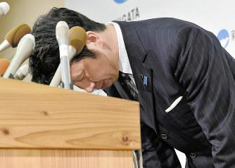 米山知事:進退判断の経緯判明 ...