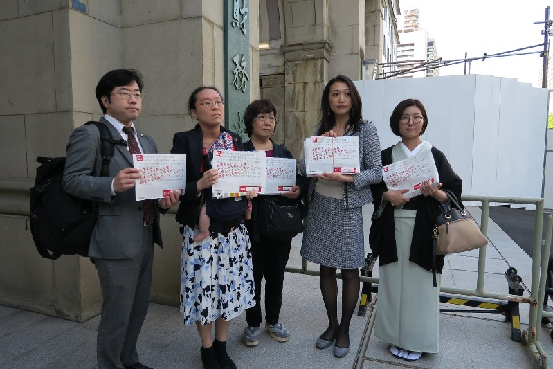 Japanese official: Voice on harassing audio might be subordinate