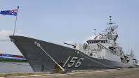 In this April 19, 2018, photo, Royal Australian Navy frigate HMAS Toowoomba is docked at Saigon port in Ho Chi Minh City, Vietnam. (The Anh/Vietnam News Agency via AP)