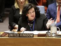 British Ambassador to the United Nations Karen Pierce speaks at U.N. headquarters, in New York, on April 19, 2018. (AP Photo/Seth Wenig)