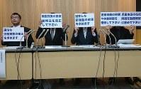 昨年11月、教職員らが記者会見し「ブラック部活NO」などと訴えた=小国綾子撮影