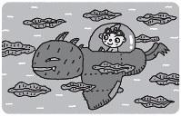 謎のいきものUMAを探せ! 20