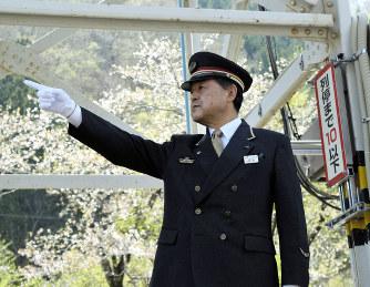続JR東労組情報!JR東日本会社・人事部「勤労速 …