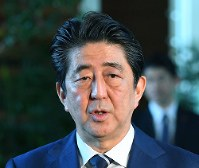 Prime Minister Abe (Mainichi file photo)