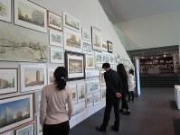 手描きのイラストは日建設計の「伝統」。その一端が本社(東京都千代田区)1階ギャラリーで公開されている