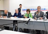 医療費負担免除の再開を求めて記者会見した平島睦子さん(右から2人目)ら=熊本市中央区の熊本県庁で9日、福岡賢正撮影