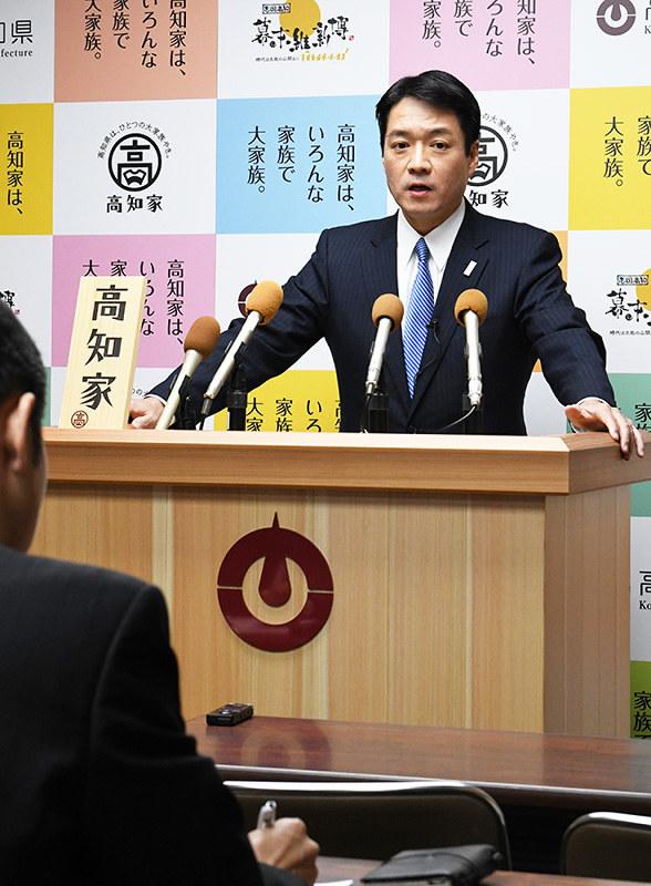 支局長からの手紙:尾崎知事 /高知 - 毎日新聞