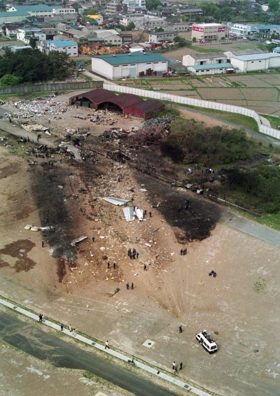 名古屋 空港 事故 全日空小牧空港衝突事故とは - goo Wikipedia