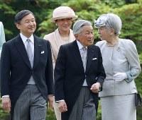 春の園遊会に臨まれる天皇、皇后両陛下と皇太子ご夫妻=東京・赤坂御苑で2018年4月25日午後2時17分、佐々木順一撮影