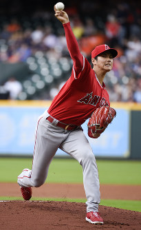 Los Angeles Angels starting pitcher Shohei Ohtani delivers during the first inning of the team's baseball game against the Houston Astros, on April 24, 2018, in Houston. (AP Photo/Eric Christian Smith)