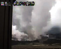 Mount Io erupts in Ebino, Miyazaki Prefecture, on April 26, 2018. (Image from Japan Meteorological Agency live camera)